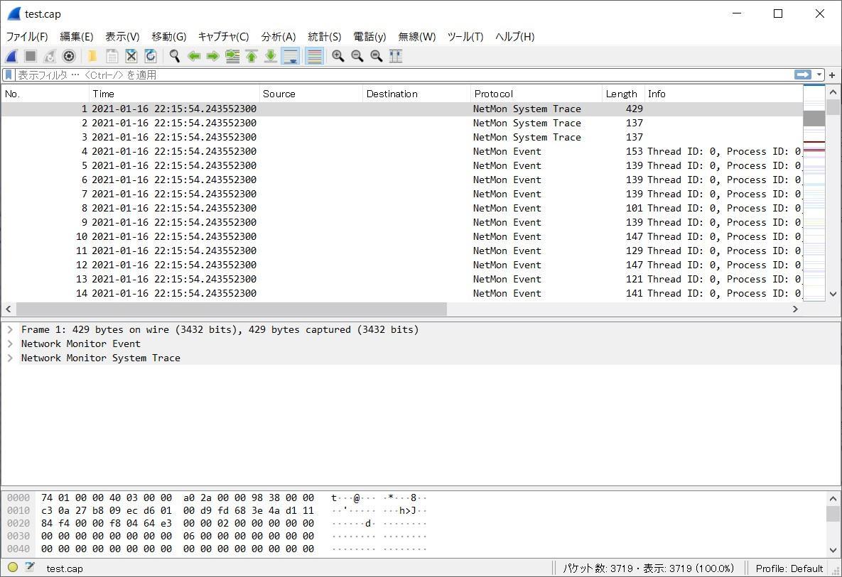 Network Monitor etlファイル変換