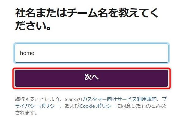 slack_006