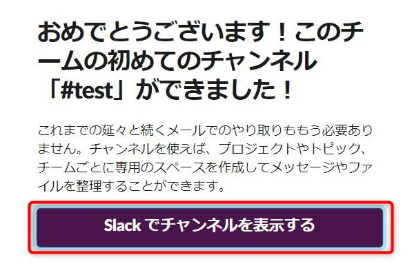 slack_009