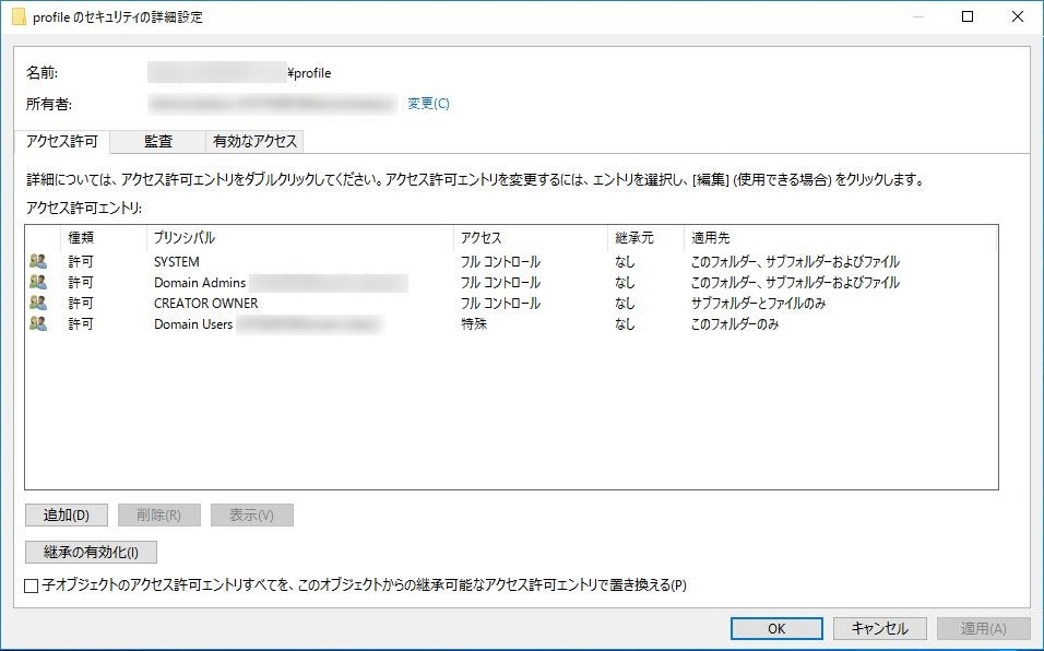 profile-access_002
