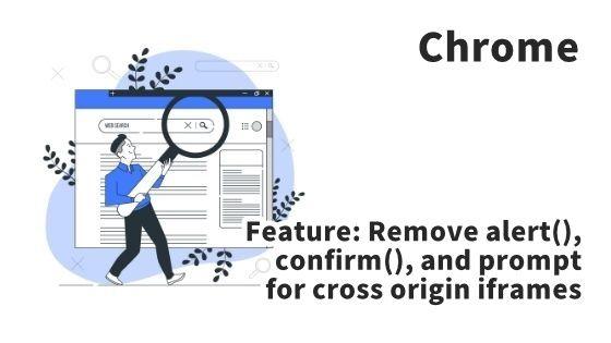 Google Chrome ポップアップダイアログの問題