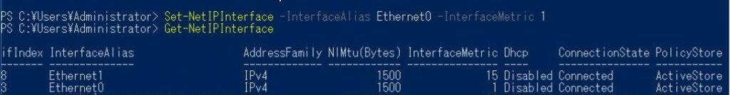 Set-NetIPInterface